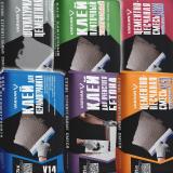 Детский праздник осени в детсаде Маленькая Страна - Дагомыс