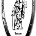 Экспертно - юридическое бюро № 1