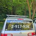Продавец-консультатнт